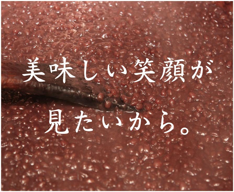 スクリーンショット(2014-08-20 12.49.04)