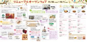 スクリーンショット 2015-11-25 8.47.24