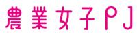 """""""ちょこたび埼玉"""""""